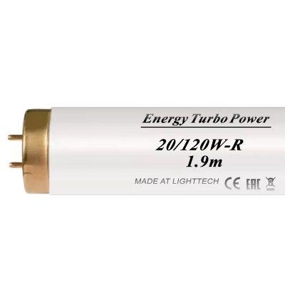Лампы для солярия LightTech Energy Turbo Power 120 W 1,9 м