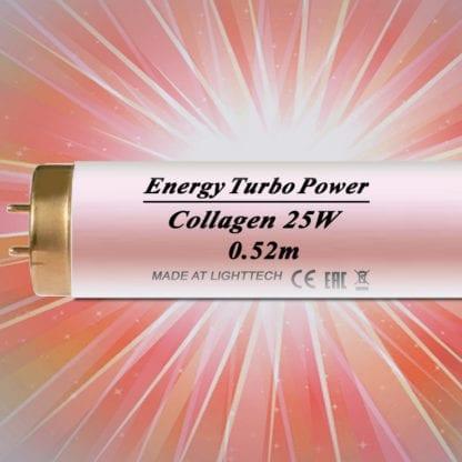 Лампы коллагеновые LightTech Energy Turbo Power Collagen 25 W 0,52 м