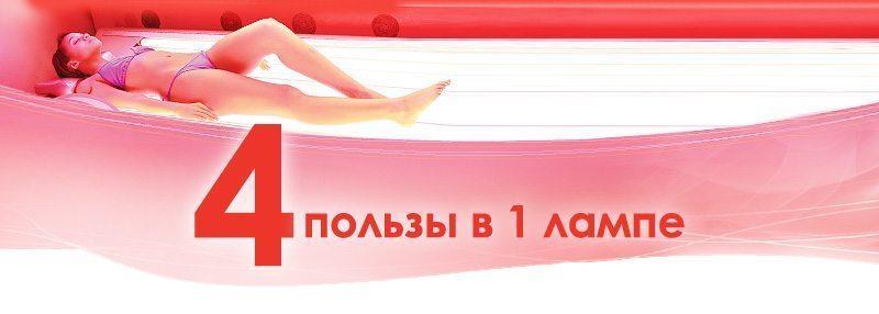redlighttherapy2