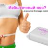 sovety-ot-lipidrainor
