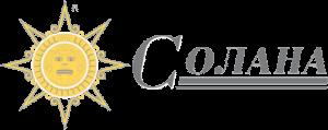Логотип-Солана_w500