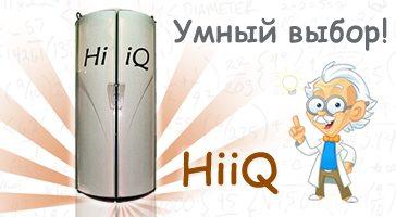 Рассрочка на универсальные солярии HiiQ