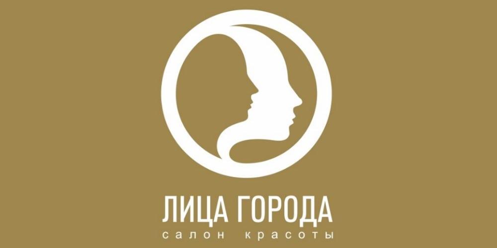 """Салон красоты """"Лица Города"""" г. Набережные Челны"""