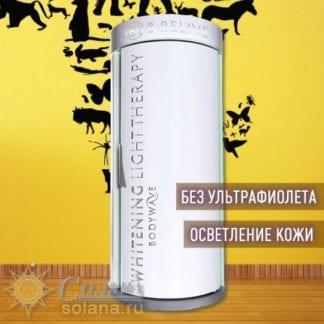Купить вертикальный коллагенарий Q-med 48 Whitening Light Therapy BodyWave