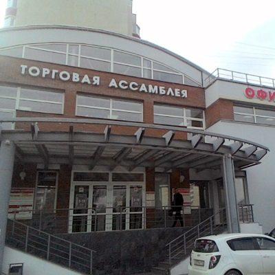 Купить солярий в Казани