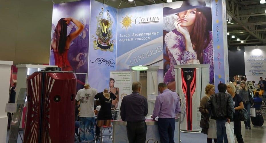 Компания «Солана». Поставка и обслуживание соляриев