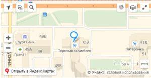 Казанский филиал
