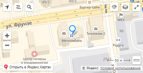 Новосибирский филиал