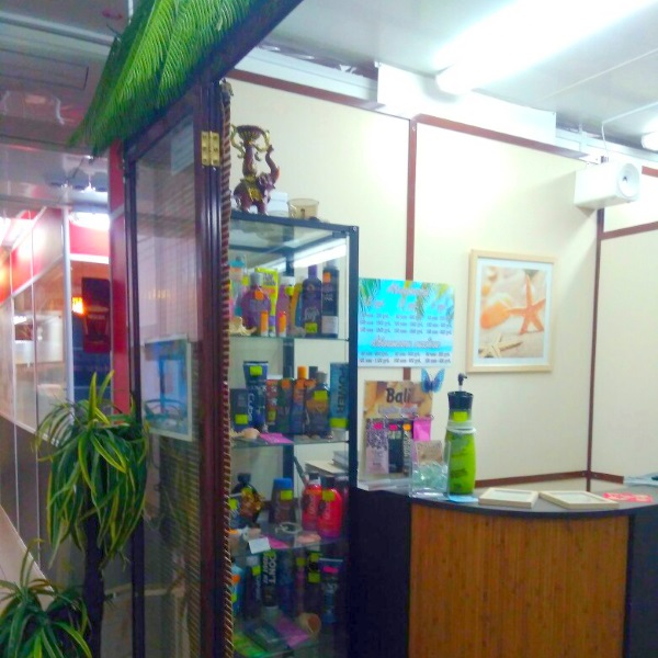 Студия загара Bali в г. Омске