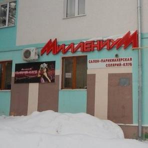 """Солярий-клуб """"Миллениум"""" г. Лениногорск"""