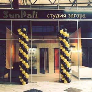 Сеть студий загара SunDali