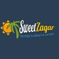 Магазин косметики для солярия Sweetzagar