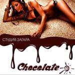 Студия загара Chocolate Сосновоборск