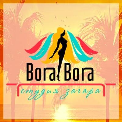 Студия загара Bora Bora, г. Омск