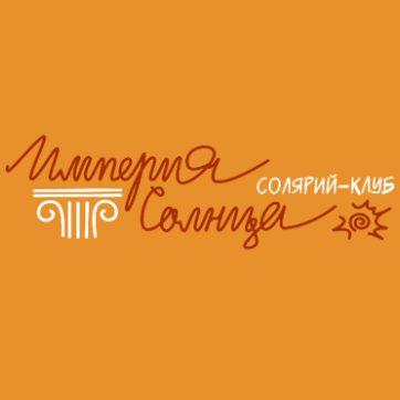 "Салон красоты ""Империя Солнца"", Санкт-Петербург"