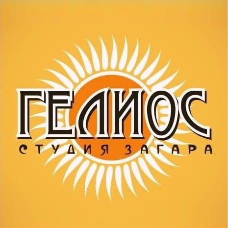 """Студия загара """"Гелиос"""", Йошкар-Ола"""